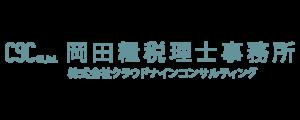 岡田糧税理士事務所ヘッダーPCサイズ